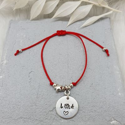 Armband Macramé Platte [personalisiert]